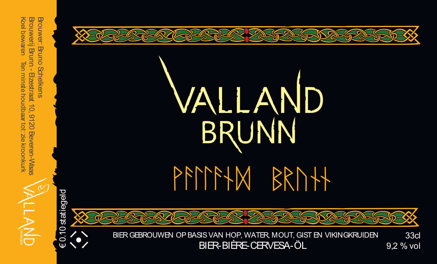 Valland Brunn